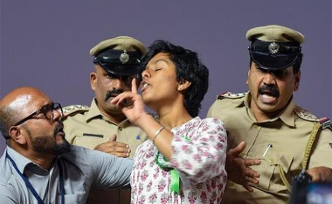 Pro Pakistan Comments Shoot Them On Sight Says Karnataka BJP MLA - Sakshi