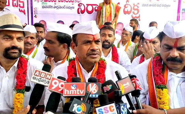 Komatireddy Venkat Reddy: l Will Do Hunger Strike For Cheryala Division - Sakshi