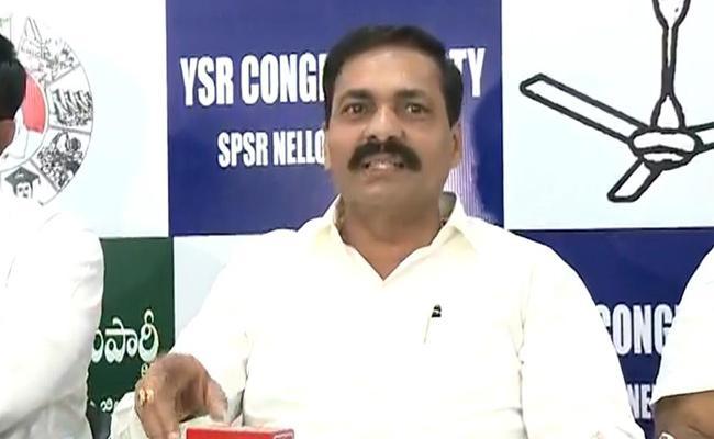 YSRCP MLA Kakani Govardhan Reddy Comments On Chandrababu - Sakshi