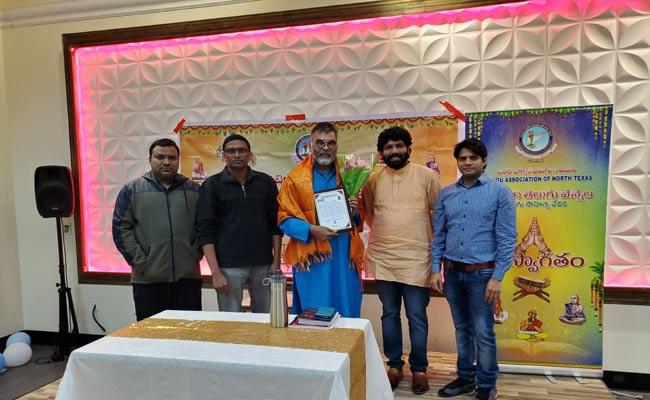 TANTEX Conducted  NNTV Celebrations In Dallas - Sakshi