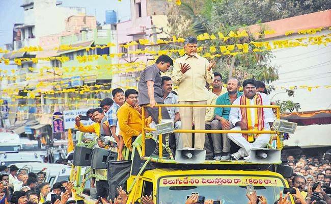 Chandrababu Comments On Alcohol price hike - Sakshi