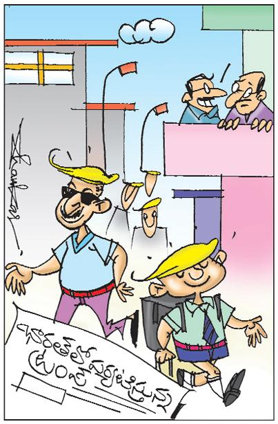 Sakshi Cartoon 25-02-2020
