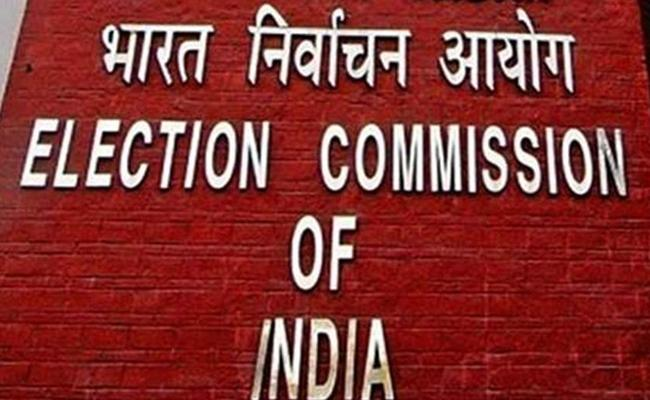 Election Commission Issues Schedule For Rajya Sabha Biennial Elections - Sakshi