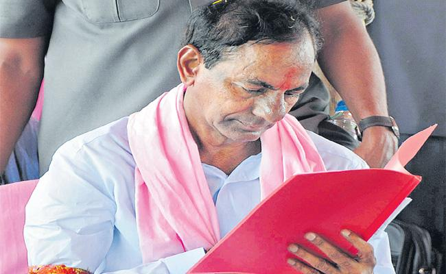 KCR Review On Corporation Elections For New Chairman - Sakshi
