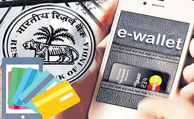 Cash is King Then Digital Wallets is God Said RBI - Sakshi
