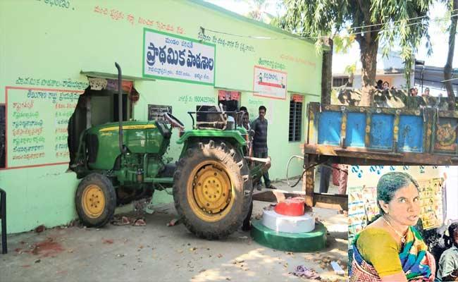 Woman Died after A Tractor Runs Into Public School In Madhira - Sakshi