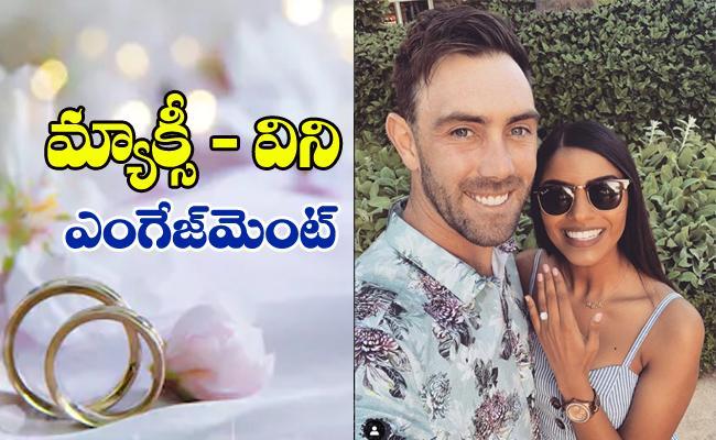 Glenn Maxwell Announces Engagement to Vini Raman - Sakshi