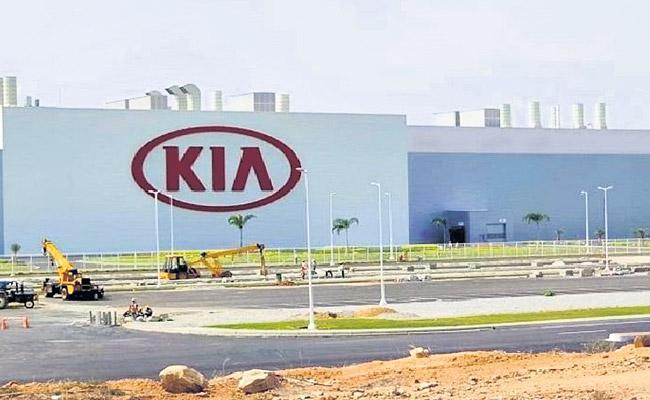 Korea Trade Investment Promotion Agency On Kia Motors Plant Relocation - Sakshi