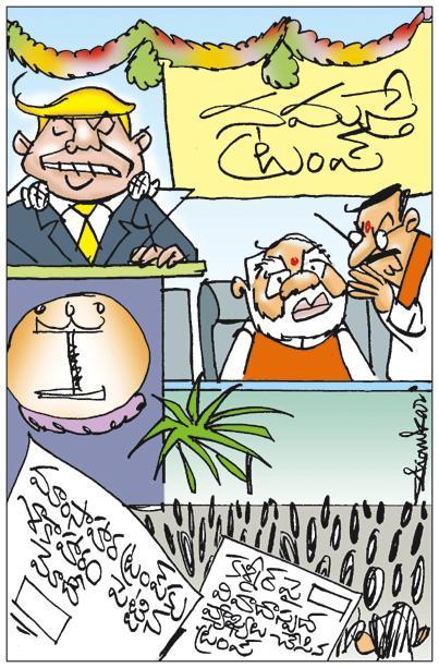 Sakshi Cartoon 26-02-2020