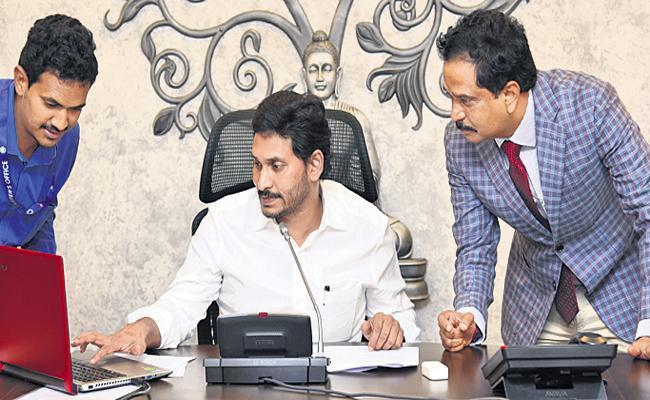 YS Jaganmohan Reddy Comments On Eradication of Corruption - Sakshi