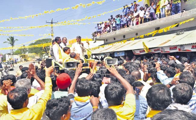 Chandrababu Comments On AP Govt - Sakshi