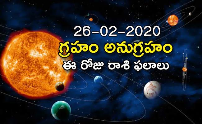 Daily Horoscope in Telugu (26-02-2020) - Sakshi