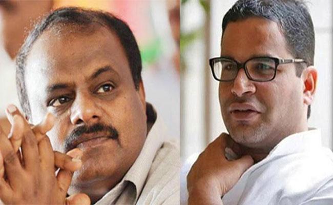 JDS Holds Talks With Prashant Kishor On Partys Revival Strategy - Sakshi