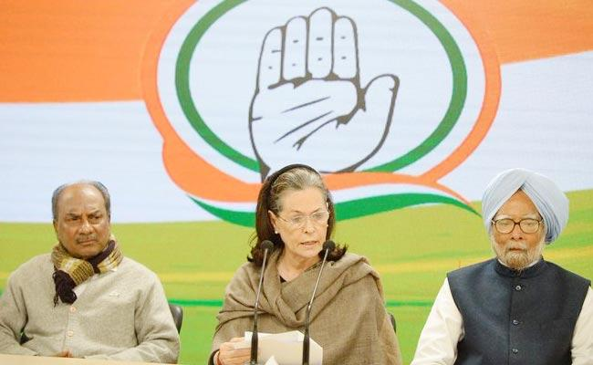 Sonia Gandhi Says Amit Shah Should Resign Over Delhi Violence - Sakshi
