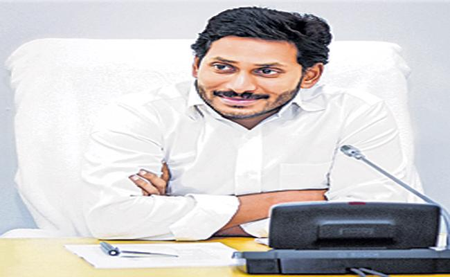 YS Jaganmohan Reddy Comments In Video Conference On Spandana Program - Sakshi