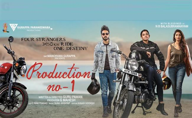 Sumanth Ashwin New Telugu Movie Shooting Launched - Sakshi
