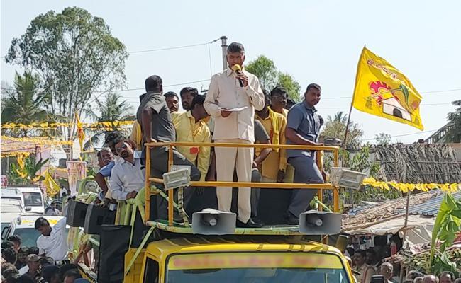 Chandrababu Naidu Fear Kuppam Constituency For Local Elections - Sakshi
