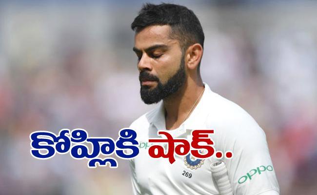 Virat Kohli Loses Top Spot in ICC Test Player Rankings - Sakshi