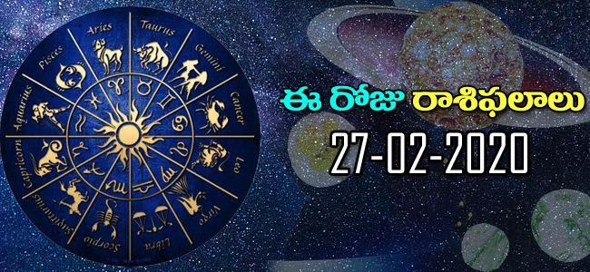 Daily Horoscope in Telugu (27-02-2020) - Sakshi