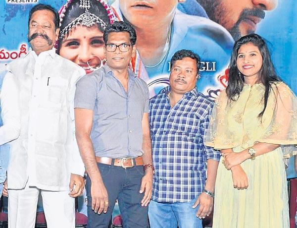 Swecha Movie Pre-Release Event - Sakshi