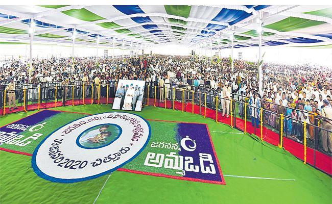 Guest Column By R.Krishnaiah On Andhra Pradesh Welfare Schemes - Sakshi