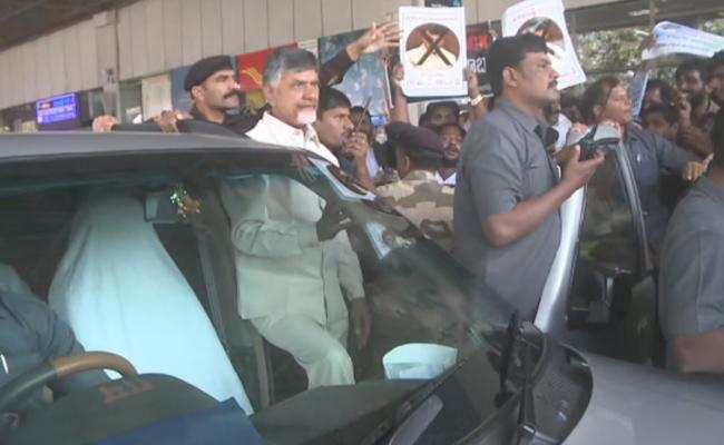 YSRCP Protest Against Chandrababu Visit In Uttarandhra - Sakshi