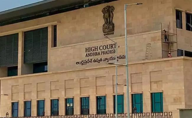 AP High Court Command to the central and state governments - Sakshi