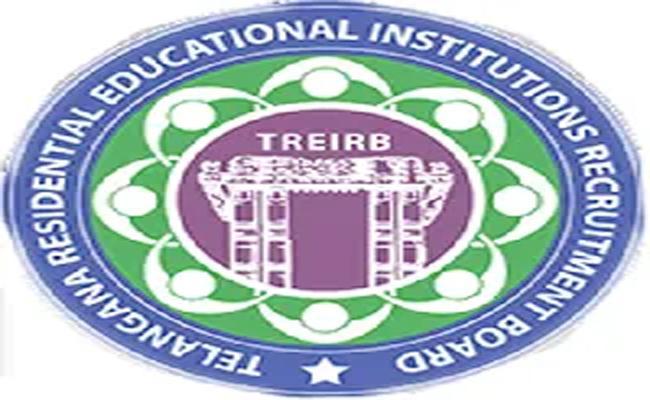 Confusion For Applicants Regarding Gurukula Principal Recruitment - Sakshi