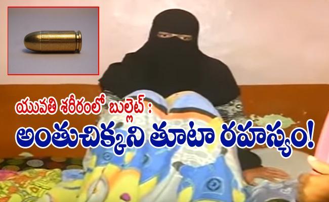 Hyderabad Police Pending on Asma Begum Bullet Case - Sakshi