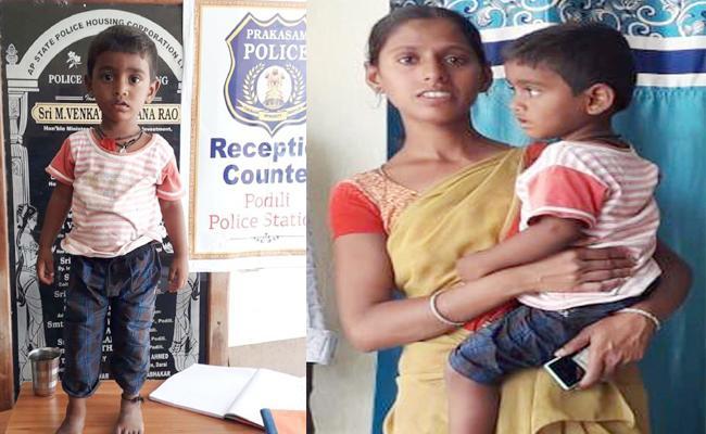 Boy Missing Case Chase With Whatsapp Group in Prakasam - Sakshi