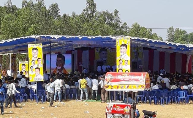 TDP Politics On Government Gayalu Land - Sakshi