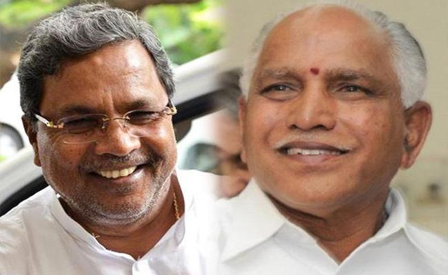 Interesting Facts About Yeddyurappa And Siddaramaiah In Karnataka Politics - Sakshi