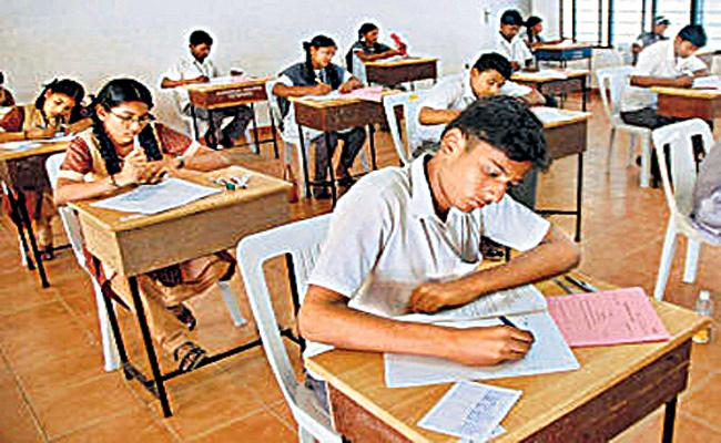 Intermediate Exam Center App Launch Inter Board - Sakshi