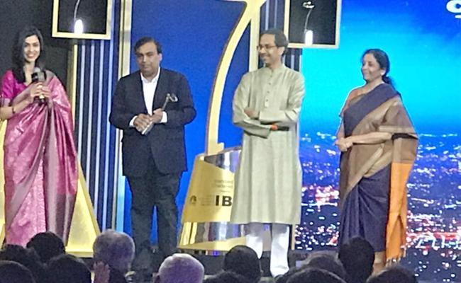 Mukesh Ambani Wins Iconic Business Leader Of The Decade Award - Sakshi