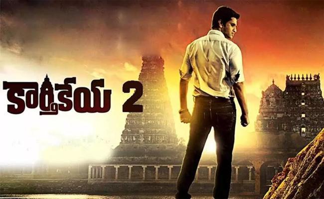 Karthikeya 2 Shooting Will Start From March 2 - Sakshi