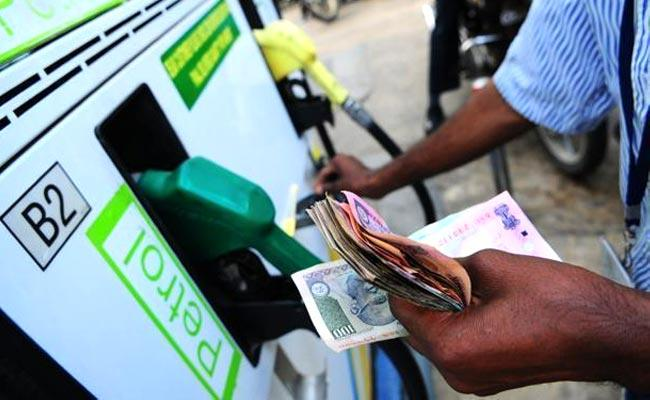 We have to pay more for petrol diesel from April 1 - Sakshi