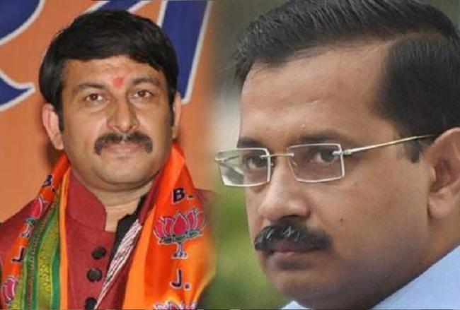 Manoj Tiwari Says AAP Boss Kejriwal Should Also Be Punished - Sakshi