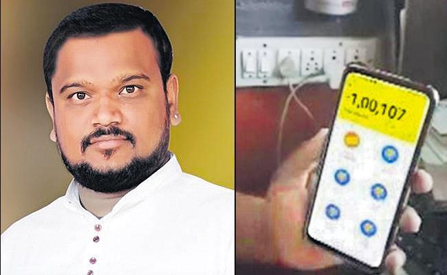 Surya Prakash Won One lakh scratch card In Google pay - Sakshi
