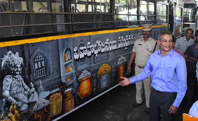 Nature Beautiful Paintings On RTC Buses - Sakshi