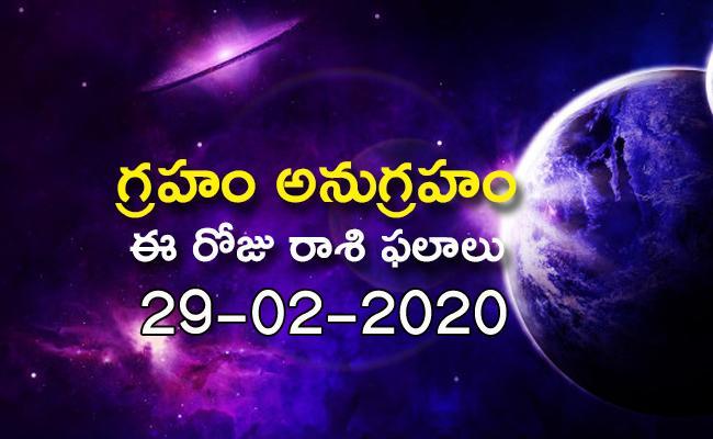 Daily Horoscope in Telugu (29-02-2020) - Sakshi