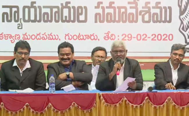 Lawyers Association Meeting Over In Guntur - Sakshi