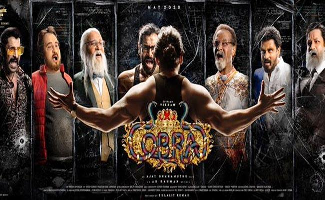 Vikram Cobra Movie First Look Released Attracts Fans - Sakshi