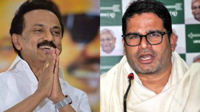 MK Stalin On Working With Prashant Kishor's Group - Sakshi