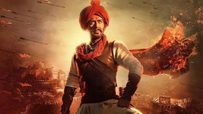 Warrior Tanhaji Roars At Box Office - Sakshi