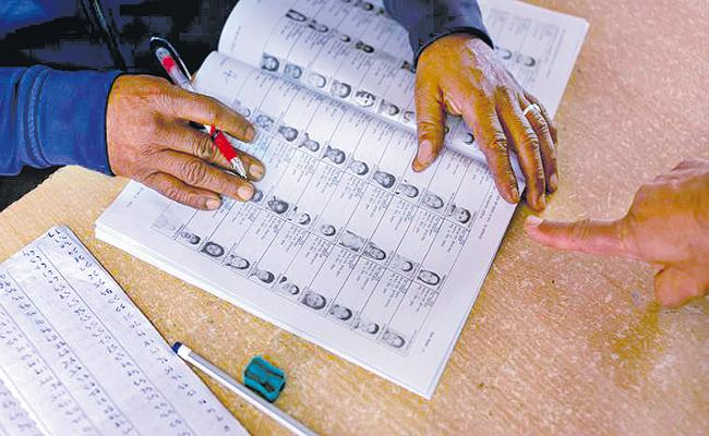 Officials expect the list of voters to be submitted to the Election Commission - Sakshi