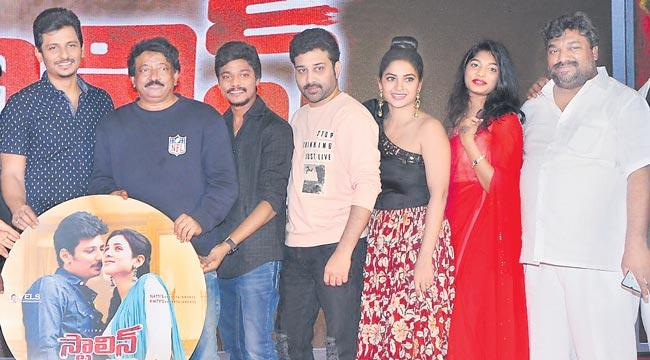 ramgopal varma speech at stalin movie pre release event - Sakshi