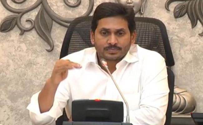 CM YS Jagan Says District Hospitals Will Serve As Medical Colleges - Sakshi
