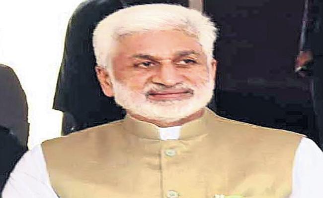 Piyush Goyal guaranteed to Vijayasai Reddy About KP Onions In the Rajya Sabha  - Sakshi