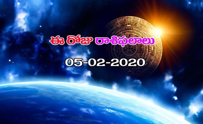 Daily Horoscope in Telugu (05-02-2020) - Sakshi