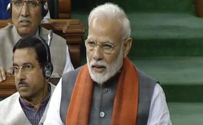 PM Modi Announces Trust  Formation For Ram Mandir Construction Ayodhya - Sakshi